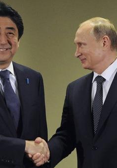 Cuộc gặp song phương Nga - Nhật Bản