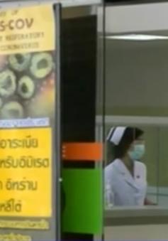 Thái Lan ghi nhận ca nhiễm MERS thứ 2