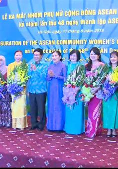 Ra mắt Nhóm Phụ nữ Cộng đồng ASEAN