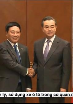 PTTg Phạm Bình Minh gặp Bộ trưởng Ngoại giao Trung Quốc