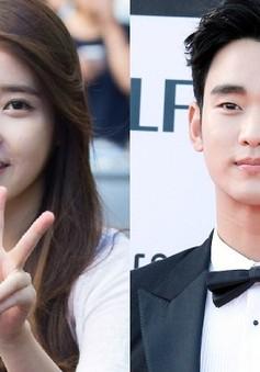 Kim Soo Hyun có thể tái ngộ bạn diễn cũ