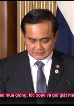 Myanmar, Nhật Bản và Thái Lan ký Ý định thư về Đặc khu Kinh tế Dawei