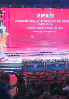 Kỷ niệm 40 năm thành lập Tập đoàn Dầu khí Việt Nam