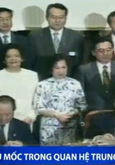 Những dấu mốc chính trong quan hệ Trung Quốc - Đài Loan