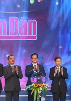 Kênh Truyền hình Nhân dân chính thức phát sóng