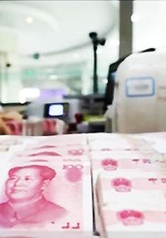 Đồng NDT phá giá ảnh hưởng tới các đồng tiền tệ châu Á