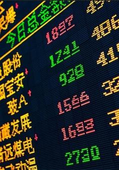 Công ty chứng khoán lớn nhất Trung Quốc bị điều tra