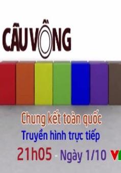 THTT Chung kết Cầu vồng 2015: Quán quân sẽ lộ diện (21h05, VTV6)