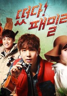 SBS dừng phát sóng phim cuối tuần
