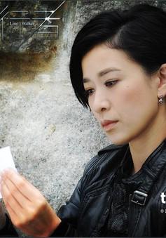 Xa Thi Mạn sẽ rời khỏi TVB?