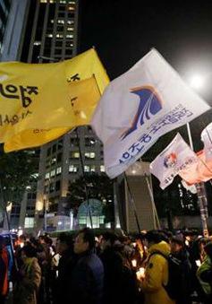 Hàn Quốc lục soát văn phòng của Samsung Electronics điều tra bê bối chính trị