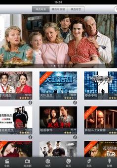 Apple bị tố vi phạm quyền tác giả tại Trung Quốc
