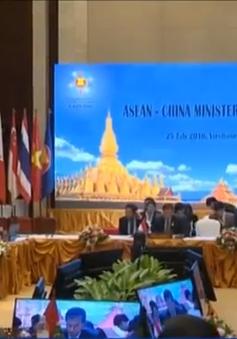 Hội nghị Bộ trưởng Ngoại giao ASEAN+1