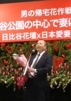 """""""Ngày yêu vợ"""" tại Nhật Bản"""