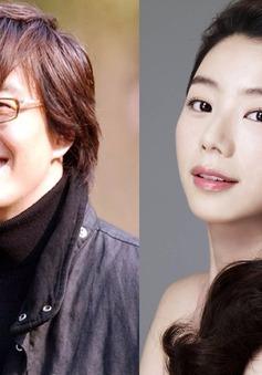 Bae Jong Yoon sẽ chào đón một cô con gái