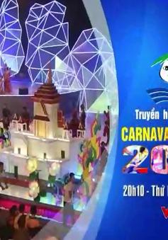 TRỰC TIẾP Carnaval Hạ Long 2016 (20h10, VTV1)