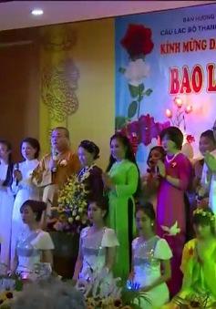 Lễ Vu Lan ngày nay không chỉ dành riêng cho Phật tử