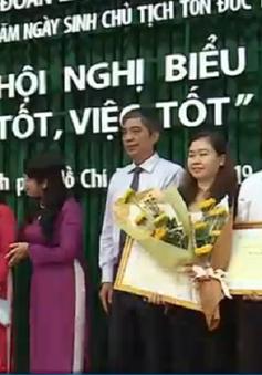 TP.HCM kỷ niệm 128 năm ngày sinh cố Chủ tịch Tôn Đức Thắng
