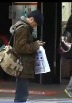 """""""Những đứa trẻ không ngẩng đầu lên"""" tại Nhật Bản"""