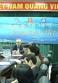 """Phát động cuộc thi ảnh nghệ thuật """"Dòng sông Việt 2016"""""""