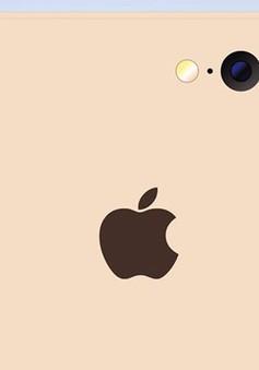 Hệ thống camera kép trên iPhone 7 sẽ hoạt động ra sao?