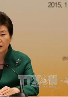 Hàn Quốc kêu gọi quốc tế phản ứng về vụ thử hạt nhân của Triều Tiên