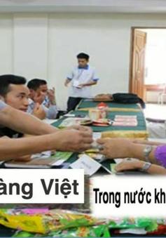 """""""Bão"""" hàng hóa từ ASEAN đổ bộ, nhiều DN Việt điêu đứng"""