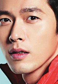 Hyun Bin làm trai hư trong phim mới