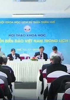 Chủ quyền biển đảo Việt Nam trong lịch sử