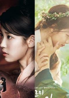 """Siêu phẩm cổ trang Hàn Quốc """"Người tình ánh trăng"""" sắp lên sóng VTVcab 7"""