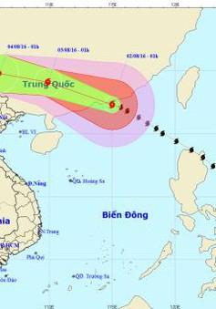 Bão số 2 liên tục mạnh lên, hướng thẳng về phía Nam Trung Quốc