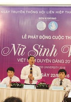 """Phát động cuộc thi """"Nữ sinh viên Việt Nam duyên dáng 2016"""""""