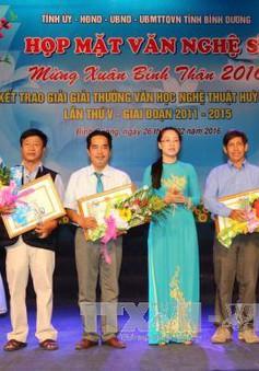Trao giải thưởng Huỳnh Văn Nghệ lần thứ V