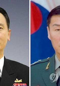 Hàn Quốc chỉ định Tư lệnh Hải quân mới