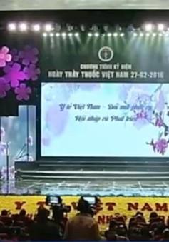 Y tế Việt Nam - Đổi mới phục vụ, hội nhập và phát triển