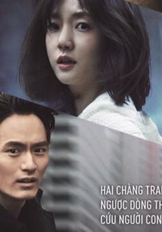 Phim hot xứ Hàn ra mắt khán giả Việt Nam