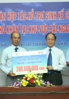 Quỹ Tấm lòng Việt hỗ trợ ngư dân khó khăn vùng bãi ngang ven biển