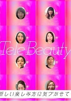 TeleBeauty - Ứng dụng trang điểm giúp nữ giới tự tin hơn