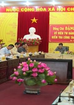 Hà Giang cần tiếp tục đổi mới công tác thi đua khen thưởng