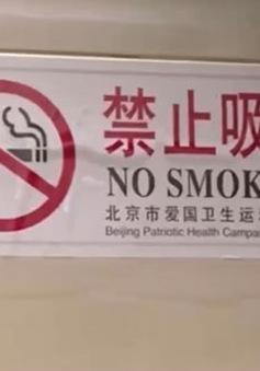 Biệt đội chống hút thuốc lá ở Trung Quốc