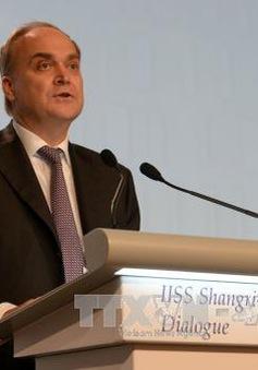 Mỹ từ chối đối thoại về hệ thống phòng thủ tên lửa