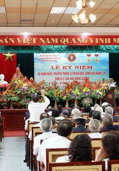 Kỷ niệm 50 năm Ngày truyền thống bộ đội đặc công Hải quân
