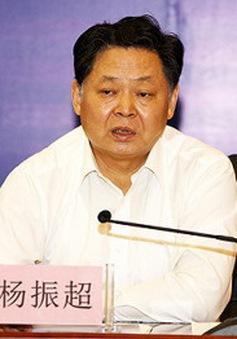 Trung Quốc khai trừ Đảng và truy tố 2 quan chức cấp cao