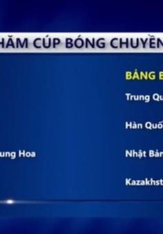 Cúp bóng chuyền nữ châu Á: ĐT Việt Nam đọ sức với đối thủ mạnh