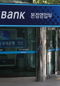 Việt Nam có ngân hàng 100% vốn nước ngoài thứ 6