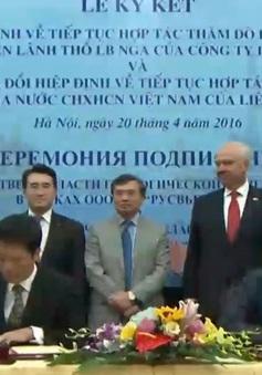 Việt - Nga ký Hiệp định thăm dò địa chất và khai thác dầu khí tại Nga