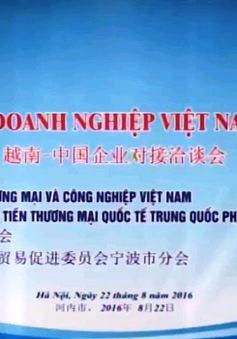 Gặp gỡ DN Việt Nam - Trung Quốc tại Hà Nội