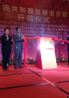 Khai trương Tổng Lãnh sự quán Cộng hòa Nhân dân Trung hoa tại Đà Nẵng
