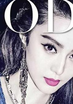 Phạm Băng Băng đứng thứ 2 trong Top 100 mỹ nhân đẹp nhất thế giới 2016