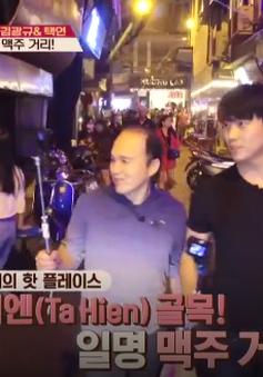 Taecyeon (2PM) khám phá đường phố, ẩm thực Hà Nội trong show Battle Trip